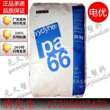 除草剂混剂6DD-652