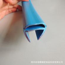 密封条 PVC包边条 机械设备包边条 PVC卡条 PVC木门条