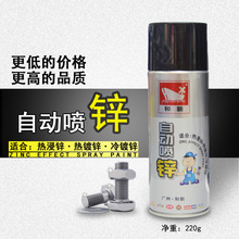沐浴液5D5-551668