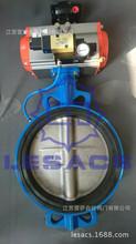 氣動膨脹蝶閥 PZ671X-10氣動膨脹蝶閥  氣動充氣蝶閥CQD671X-10