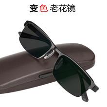 高档合金框太阳过渡变色老花镜光学老花眼镜老光镜户外遮阳眼镜