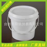 厂家直销3L食品级塑料桶 白胶桶油漆桶 广东浙江带盖塑料水桶批发