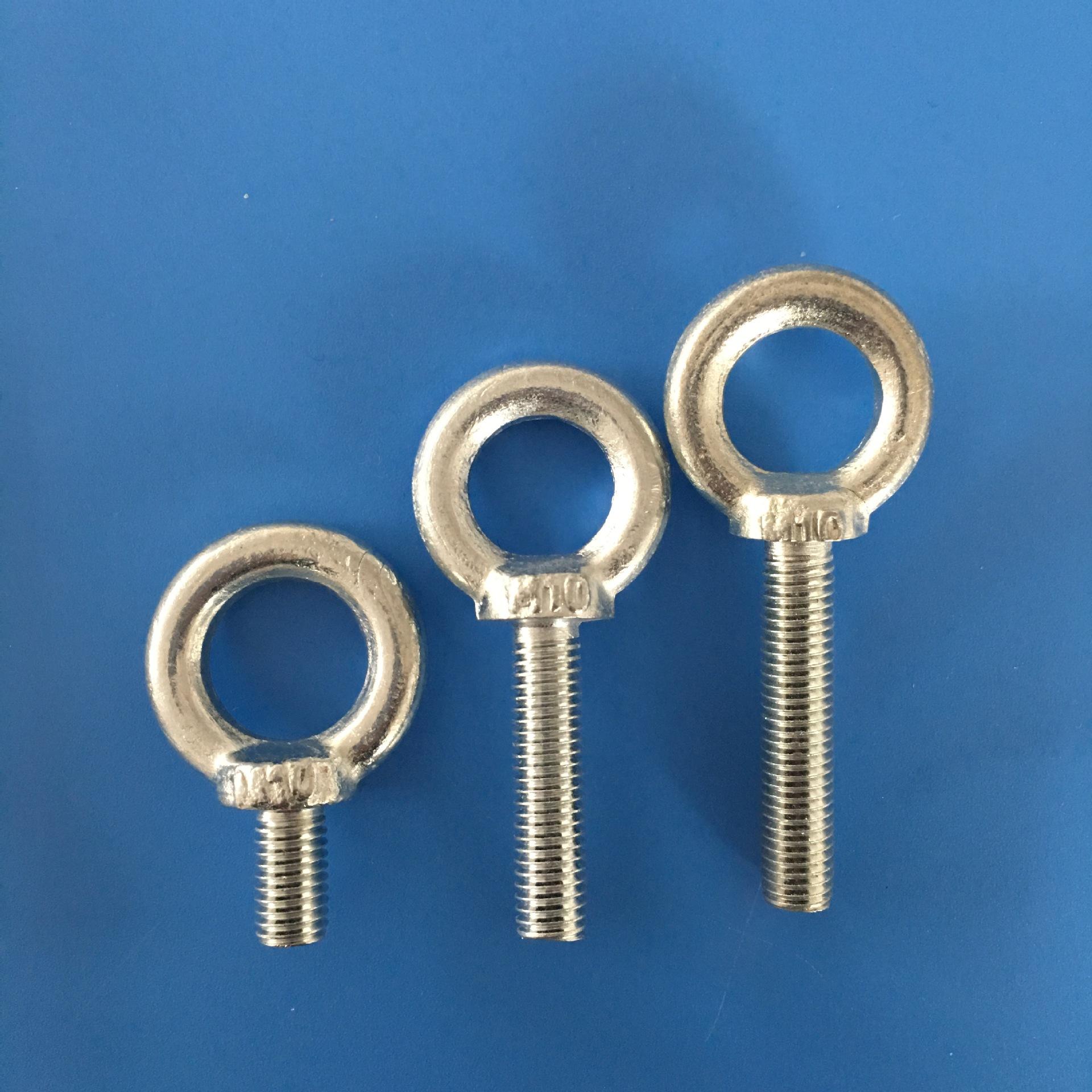 批发m10镀锌吊环螺丝 国标紧固件吊环螺丝 定做加长吊环螺丝