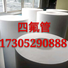 节油设备5EB-531665