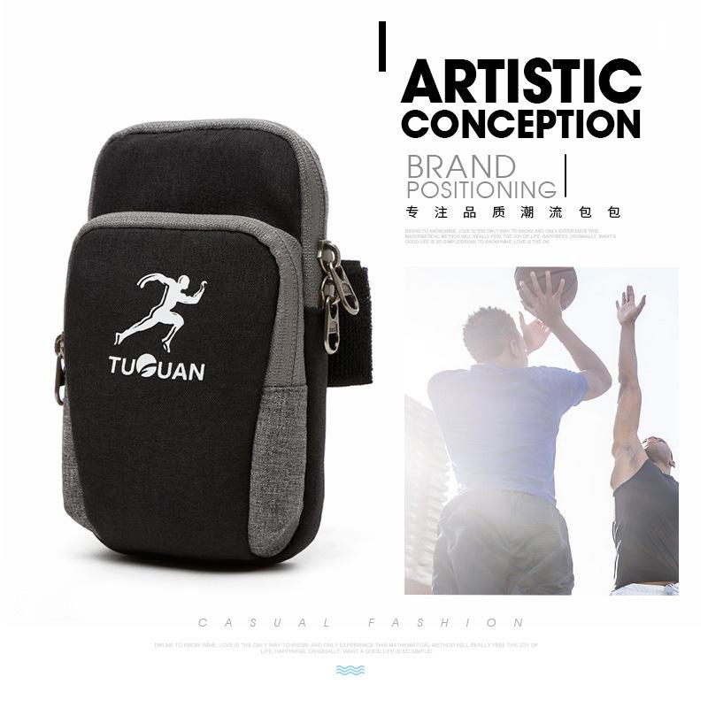 途冠跑步運動手臂包時尚戶外健身便攜騎行手腕帶零錢手機袋批發