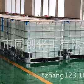供应高纯氢氟酸,EL级、UP级,UPS级、UPSS级现货半导体芯片专用