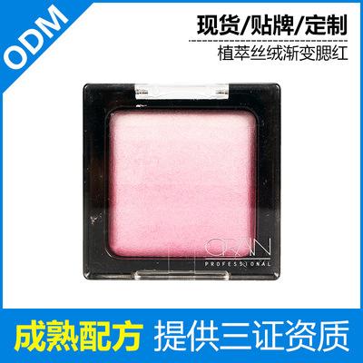 化妆品ODM贴牌代加工 植萃丝绒渐变烤粉腮红 可做其他色裸妆自然