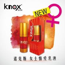 台灣進口諾克斯KNOX女性情愛加速高潮乳液噴劑深圳性用品一件代發