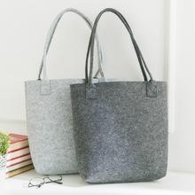 厂家直销爆款毛毡购物袋 大容量毛毡收纳袋手提包 可定制毛毡制