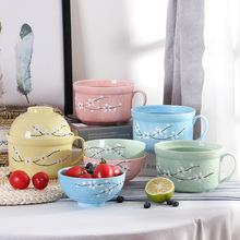 厂家直销手绘陶瓷碗面杯带盖套装 创意可爱泡面碗汤杯组合餐具