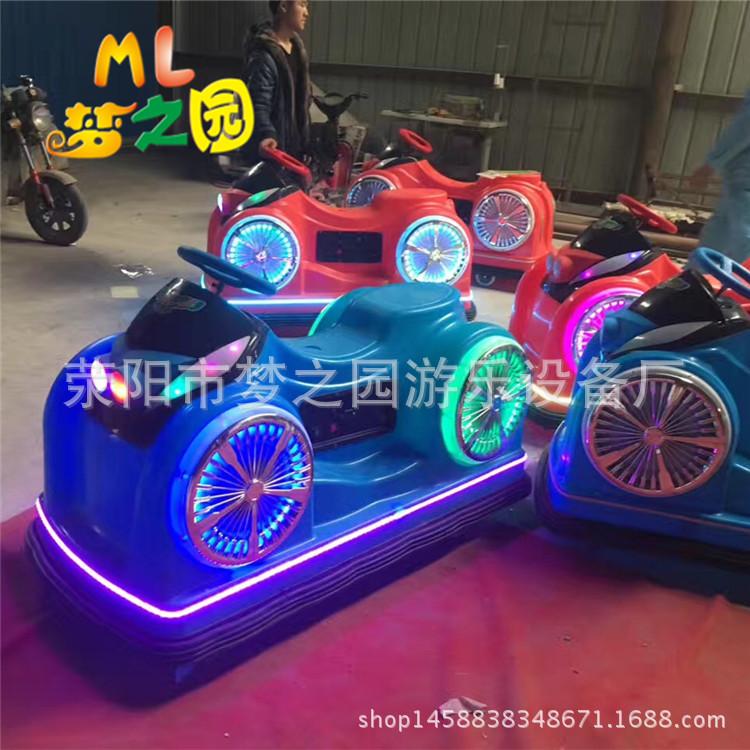 激光兒童戰車