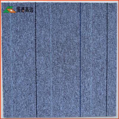 丙纶圈绒条纹办公室写字楼地毯 满铺拼接pvc方块毯生产厂家