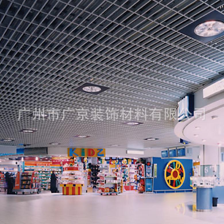 超市铝格栅