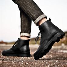 男士马丁靴加绒真皮棉鞋工装鞋雪地靴潮时尚户外工装鞋大码45 46