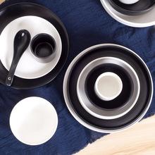 雅石造器 亚光黑碗碟亚光磨砂白盘子勺子酒店餐厅摆台特色餐具