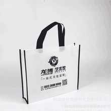 厂家批发无纺布覆膜手提环保购物袋/无纺布彩印logo促销袋定制