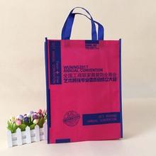 无纺布袋定做手提袋印刷LOGO覆膜袋定制环保袋定做购物袋免设计