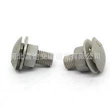 立柱網片連接件件螺絲 防護欄專用碳鋼防盜螺絲 可按圖定制型號