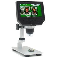 数码显微镜 电子显微镜 高清手机维修显微镜 放大镜
