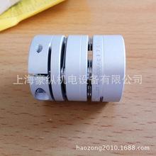 日本三木MIKIPULLEY  金属膜片联轴器  数控机床专用 SFC-055DA2