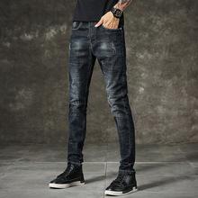 2018春季新款男式牛仔裤韩版修身弹力小脚裤透气男士牛仔长裤批发