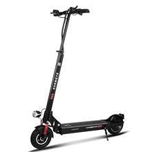 升特8寸电动滑板车成人两轮代步车迷你电动车代驾电动自行车