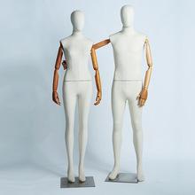 定制服装店橱窗展示包布模特道具全半身男女玻璃钢包布模特道具