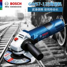 博世(BOSCH)角磨机GWS7-125瓷砖切割机 打磨机 手砂轮电动工具