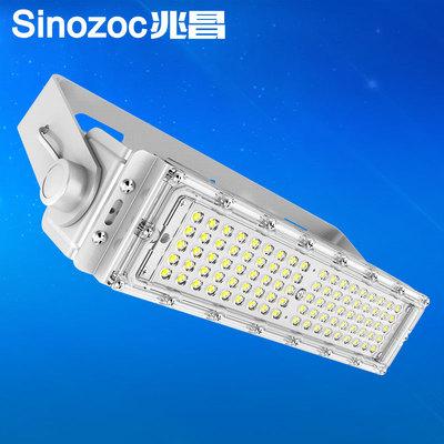 兆昌 新款LED隧道灯 50W100W150W200W 高杆灯 车间高天棚灯工厂灯