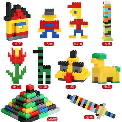 Đặc biệt cung cấp đồ chơi trẻ em 1000 khối DIY khối xây dựng nhỏ lắp ráp khối câu đố