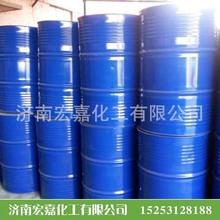 齊魯石化碳十二,高碳醇
