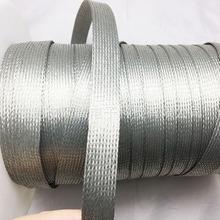 裸銅鍍錫銅編織線12MM防波套屏蔽網 電線護套網狀伸縮金屬套管