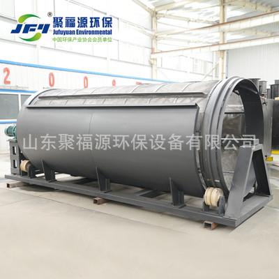 长期供应优质旋转除污过滤机 微滤机  山东环保设备专业制造商