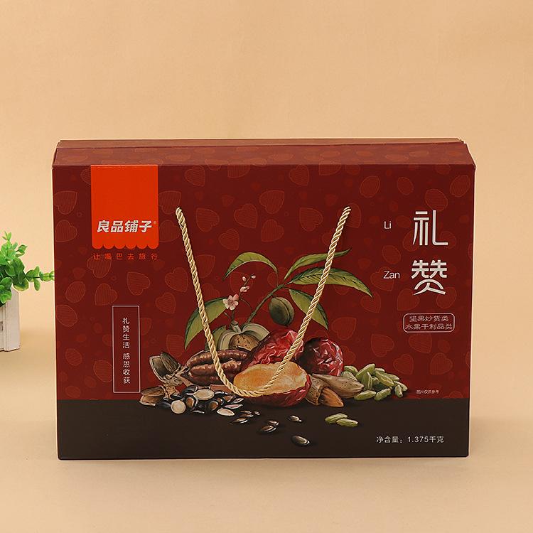 厂家直销定做手提礼品包装盒 彩色食品瓦楞纸盒  量大从优