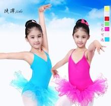 廠家直銷兒童舞蹈服吊帶芭蕾舞紗裙女童跳舞練功考級演出服蓬蓬裙