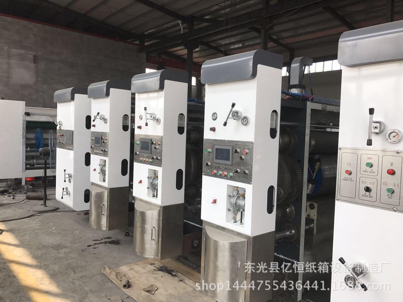 水墨印刷機 全自動送紙 高速四色水墨印刷開槽模切機 紙箱印刷