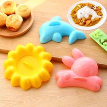 厨房早餐便当海豚米饭模具四件套 卡通宝宝饭团模具寿司DIY模具