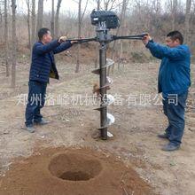 大马力四冲程挖坑机 植树挖坑机 手提式汽油地钻