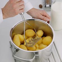 不銹鋼壓土豆泥器  波浪形土豆壓薯器 壓泥器  廚房小工具