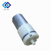 微型直流泵370氣泵 臂式血壓計按摩器充氣泵 防水手表展示架氣泵