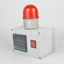 声光报警器STJ-5071数显烤炉烤箱烤漆房机房 单循环计时报警器