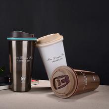 百货创意咖啡杯便携情侣水杯时尚保温杯礼品304不锈钢定制款杯子