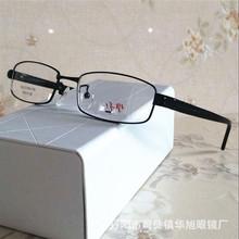 男士镜架配近视眼镜 厂家直供 全框金属镜架 板材腿