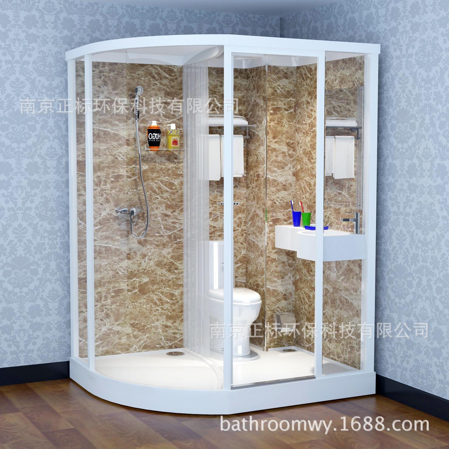 整体浴室集成卫生间 玻璃淋浴房 现代化成品卫生间加工
