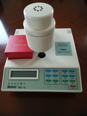供应WSD-3C 白度计 康光牌台式数显白度仪上海现货直销