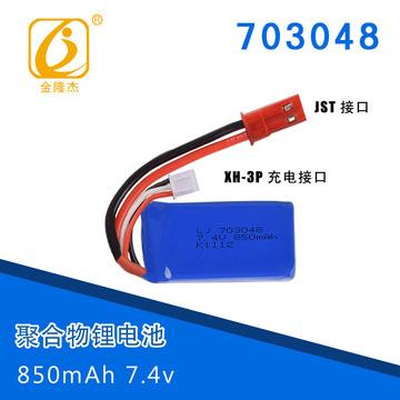 锂电池 7.4v 850mAh 优迪U829AU829X美嘉欣伟力遥控飞机玩具配件
