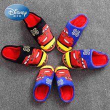 17冬季Disney/迪士尼新款儿童棉拖鞋小童卡通麦昆家居鞋童鞋1631