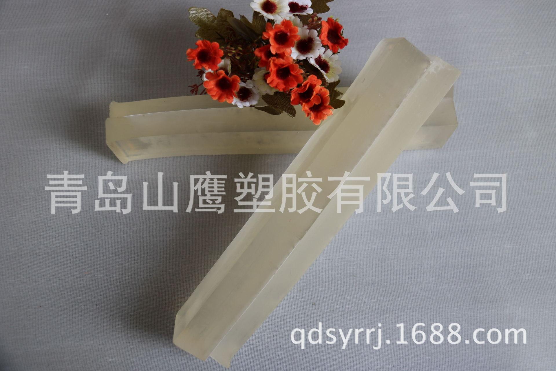 厂家直销无色透明保护胶 剥离保护蜡 热熔保护胶