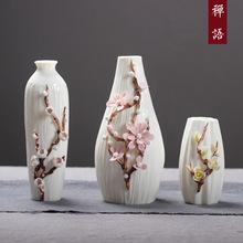 特色手捏花白瓷陶瓷花瓶家居办公室装饰工艺品陶瓷花插桌面摆件