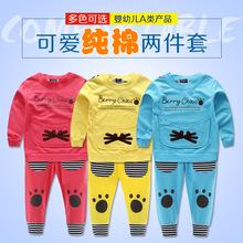 17熱銷韓版春秋全棉條紋童裝男女兒童運動衛衣套裝批發